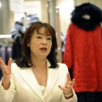 Designer's 'ecological fur' line slammed as 'green-wash' ploy