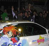 'Anime'-decorated cars latest 'otaku' fad