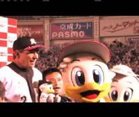 Documentary captures Valentine's love affair with Japanese baseball
