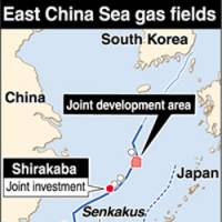 Japan, China strike deal on gas fields