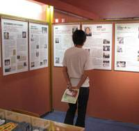Exhibit on wartime sex slaves showing in Tokyo
