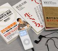 Nation opens its eyes to audiobooks