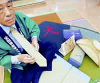 Tatami industry seeks to transform itself
