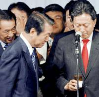 Top dog: Democratic Party of Japan President Ichiro Ozawa prepares to speak at a fundraiser on July 14. Accompanying him on stage are Deputy President Naoto Kan (left), Secretary General Yukio Hatoyama and new DPJ candidates for the next general election. | KYODO PHOTO