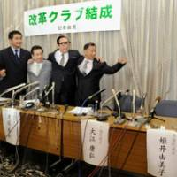 And then there were four: Upper House members (from left) Shinpei Matsushita, Hiroyuki Arai, Hideo Watanambe and Yasuhiro Oe pose Friday in Tokyo as they declare themselves the new party Kaikaku Club, which is now in numeric limbo after Democratic Party of Japan lawmaker Yumiko Himei got cold feet and opted to stay in the DPJ fold. | KYODO PHOTO