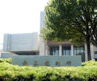Judicial power: The Supreme Court is located in Hayabusa-cho in Chiyoda Ward, Tokyo. | YOSHIAKI MIURA PHOTO