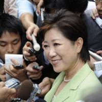Koike's campaign stands for change, not just top job