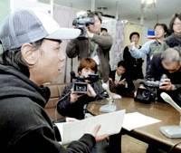 Public address: Yuji Yamauchi, a homeless man who lives in Ogimachi Park in Osaka, faces reporters in January 2007 at the Osaka High Court after the court ruled that he couldn't use the park as his official address. The Supreme Court on Friday upheld that decision. | KYODO PHOTO