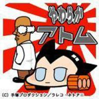 Flair fair: Yawaraka Atomu, from Osamu Tezuka's Astro Boy, was displayed at the Japan Animation Content Meeting in October 2007. At right is the Hinotori Chair based on Tezuka's Hinotori (Phoenix) character on display at this year's event. | COURTESY OF THE ASSOCIATION OF JAPANESE ANIMATIONS