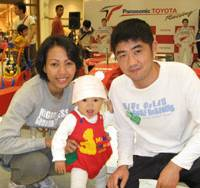 All in the family: Tetsuya Kato, Widya Sulistyorini and their daughter Emi Regina Kato are photographed at Koshigaya Lake Town shopping mall in Saitama Prefecture in October. | COURTESY OF KATO AND SULISTYORINI