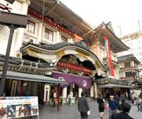 Kabuki mecca's days numbered