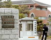 Proving grounds: A Maritime Self-Defense Force sailor was killed last month after a grueling training session at the 1st Service School in Etajima, Hiroshima Prefecture. | KYODO PHOTO