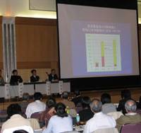 Mercury-poisoning cases rising: Panelists at a symposium in Tokyo discuss how to address the Minamata mercury-poisoning issue Saturday. | KYODO PHOTO