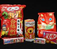 Lucky for some: A selection of good luck snacks currently on the market that target students facing entrance exams. | YOSHIAKI MIURA PHOTO