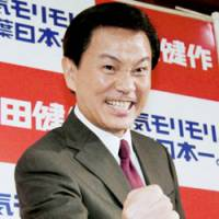 All eyes turn to race for governor's office in Chiba