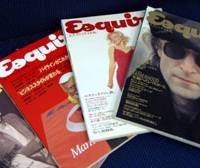 Collector's items: Back issues of Esquire Japan Edition, including its April 1987 debut, are displayed. | KYODO PHOTO