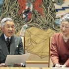 Imperial Couple happy on 50th anniversary