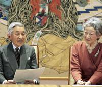 Golden year: Emperor Akihito and Empress Michiko give a news conference Wednesday at the Imperial Place in Tokyo to mark their 50th anniversary. | POOL PHOTO