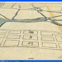 Google crosses line with controversial old Tokyo maps