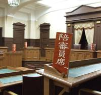 All rise: This courtroom, now located at Ritsumeikan University in Kyoto Prefecture, was used between 1928 and 1943 and featured a jury box.   ERIC JOHNSTON