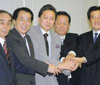 Five musketeers: Democratic Party of Japan President Yukio Hatoyama (center) joins hands with his executive lineup Tuesday in Tokyo as he inaugurates the new team. | KYODO PHOTO