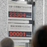 Ticked off: Reset to one, a display at the 'peace clock' monument at Hiroshima Peace Memorial Museum on Tuesday shows the number of days since the last nuclear test. | KYODO PHOTO