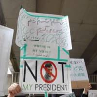 200 protest outside Iranian Embassy