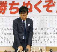 Downcast: Nobuteru Ishihara, a Lower House member and chief of the Liberal Democratic Party's Tokyo chapter, appears before the media at LDP headquarters Sunday night. | KYODO PHOTO