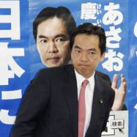 In the race: Keiichiro Asao, then an Upper House member from the Democratic Party of Japan, leaves a news conference in Tokyo on July 24 after saying he will run in the Aug. 30 Lower House election as an independent. | KYODO PHOTO