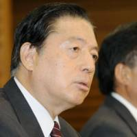 End of the road: New Komeito leader Akihiro Ota announces his resignation as party chief in Tokyo on Thursday. | KYODO PHOTO