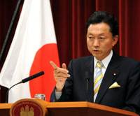 Settling in: Prime Minister Yukio Hatoyama holds a news conference Wednesday at the Prime Minister's Official Residence. | SATOKO KAWSAKI PHOTO
