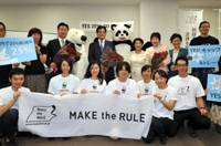 Going green: Surrounded by members of the climate NGO Make the Rule, Foreign Minister Katsuya Okada (center) and consumer affairs minister Mizuho Fukushima (fifth from right) pose for a photo Sept. 10 in Tokyo, six days before they took their Cabinet posts. | YOSHIAKI MIURA PHOTO