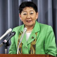 Chiba lays out new justice policies