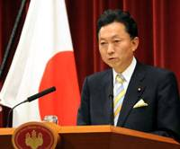 Taking the reins: Yukio Hatoyama holds his first news conference after the Diet elected him prime minister on Sept. 16. | SATOKO KAWASAKI PHOTO