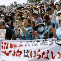 Raising their voices: Around 21,000 people join in protest against the planned relocation of a U.S. military airfield within Okinawa Prefecture in Ginowan in the prefecture on Nov. 8, 2009, ahead of U.S. President Barack Obama's visit to Japan. | KYODO PHOTO