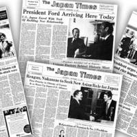 Full coverage: Front pages of The Japan Times report past U.S. presidential visits. | THE JAPAN TIMES