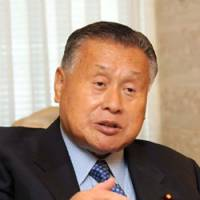 LDP heavyweight: Former Prime Minister Yoshiro Mori is interviewed Monday at The Japan Times in Minato Ward, Tokyo. | SATOKO KAWASAKI PHOTO