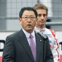 Final pit stop: Toyota President Akio Toyoda apologizes at Fuji Speedway in Shizuoka Prefecture on Sunday. | KYODO PHOTO