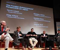 The plunge: Foreign entrepreneurs mull startups at a recent forum at the National Graduate Institute for Policy Studies in Minato Ward, Tokyo. | COURTESY OF GLOBAL INNOVATION ENTREPRENEURSHIP INSTITUTE