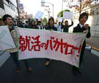 Unrest: Students near Waseda University in Tokyo protest the university job-hunting system last month. | DAVID MCNEILL PHOTO