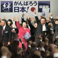 Leading the revenge: Liberal Democratic Party President Sadakazu Tanigaki (center) rallies the party Sunday at its annual convention in Tokyo. | KYODO