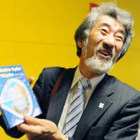Great protector: Angler-turned-environmentalist Shigeatsu Hatakeyama makes a speech after receiving the Forest Hero award at the United Nations on Thursday. | KYODO