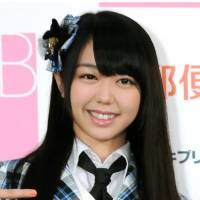 AKB48 idol begs for fans' mercy after breaking dating ban