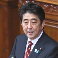 Shinzo Abe | BLOOMBERG