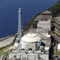 Shoddy upkeep?: The Nuclear Regulation Authority plans to inspect the Monju prototype fast-breeder nuclear on the shore of the Sea of Japan in Tsuruga, Fukui Prefecture. | KYODO