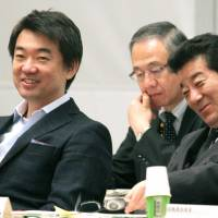 Rift-plagued Nippon Ishin eyes 200 for poll
