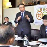 LDP gives victims disaster relief pitch