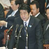 Futenma plan stands: Prime Minister Shinzo Abe addresses the Lower House Budget Committee on Monday. | KYODO