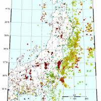 The spread: The epicenters of quakes logged over the past month are shown in a distribution map. | NATIONAL RESEARCH INSTITUTE FOR EARTH SCIENCE AND DISASTER PREVENTION