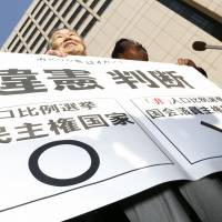 Vote-value disparity issue puts cloud over Abe's ambitions